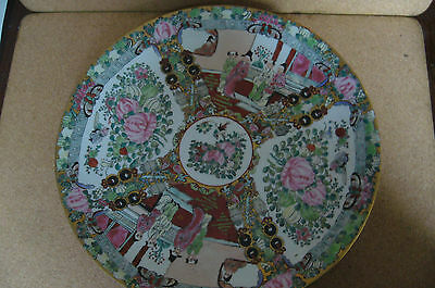 Japanese Decorated Plate