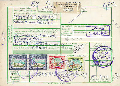 D 1047 Kuwait 1989 parcel card; great cds and stamps...