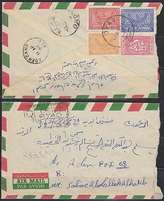 1956 Saudi Arabia R-Cover to Aden with clean RYAD cds [bl0105]