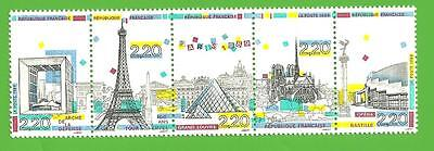 Timbres neufs** - FRANCE 2579-83 bande