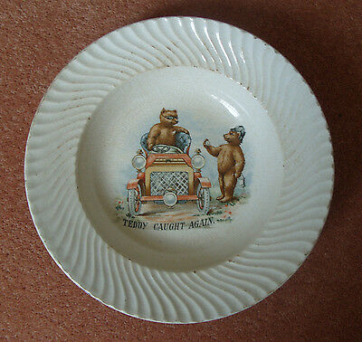 Vintage collectible nursery dish with transfer print of teddy caught speeding