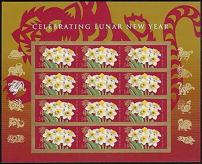 US CHINESE 2010 SCOTT #4435 LUNAR NEW YEAR OF THE TIGER 12 MNHVF 44c STAMP SHEET