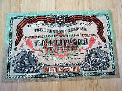 Nice Old 1919 Russian 1000 Roubles  0A-057 Banknote