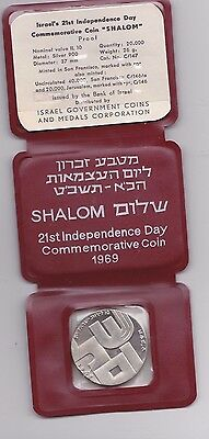 Israel's  1969 21St Independence Day Commemorative 900 Grade Silver Proof Coin