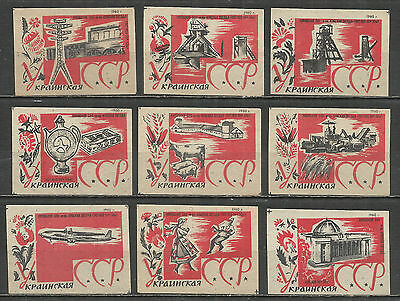 Russia 1960 year, 9 matchbox labels