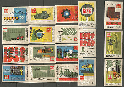 Russia 1969 year, 18 matchbox labels