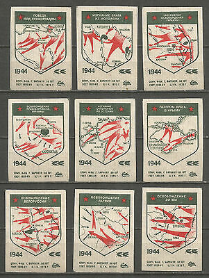 Russia 1975 year, 9 matchbox labels