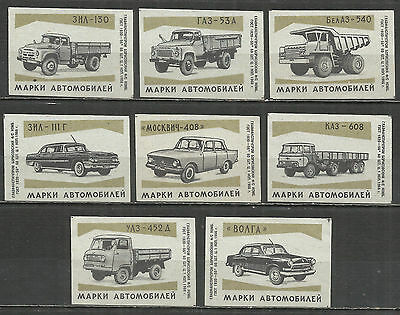 Russia 1966 year, 8 matchbox labels