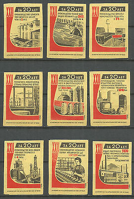 Russia 1962 year, 9 matchbox labels
