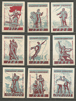 Russia 1959 year, 9 matchbox labels