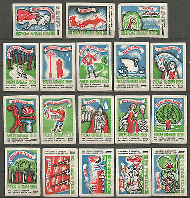 Russia 1976 year, 18 matchbox labels