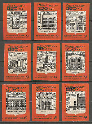 Russia 1974 year, 9 matchbox labels