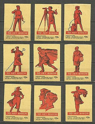 Russia 1968 year, 9 matchbox labels