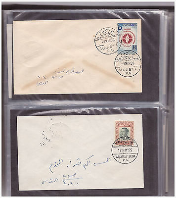 Jordan occupation of Palestine cover collection, Post Offices in the West Bank