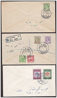 Jordan Palestine HEBRON 3 covers with 3 type of Postmarks, 1 cover is Registered