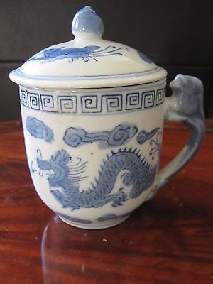 Chinese Dragon Patterned Cup With Lid