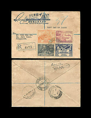 Singapore 1949 UPU last day cover reg locally with Maxwell Road p/m,tropicalised
