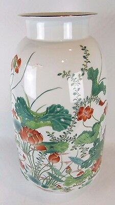Large Authentic Chinese Porcelain Vase - Hand Made -  Lily Plants Red Flowers