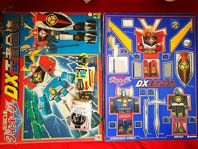 Strongest - Robot Diogia Clover Daioja Anni 70 - Made In Japan