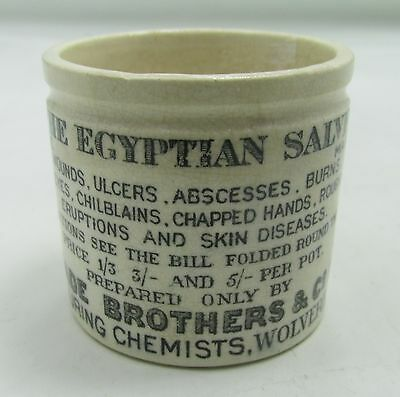 Egyptian Salve Pot Reade Brothers Chemists Vintage Wolverhampton South Staffs*