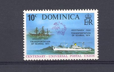 Dominica 1974 SG 441 Mailboat  MNH