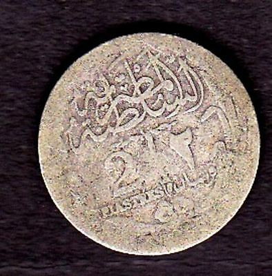 Egypt Silver Coin , 2 Piastres, 1333 Year Fine