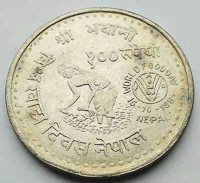 Nepal 1981 100 Rupees FAO Silver Coin UNC