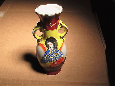 "5"" Gold PAINTED EMBOSSED JAPANESE VASE Porcelain Pottery Made in Japan"