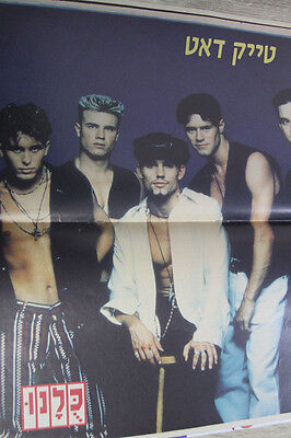 Take That band Sexy shirtless Israeli Poster ULTRA RARE Magazine collectible OOP