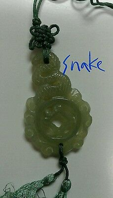 Vintage Chinese Jade Pendant (Zodiac Snake on Chinese Coin) on cord with Tassel