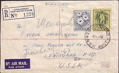 Australia cover registered to Russia, use 2/- + 2/3 flower