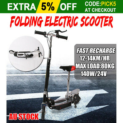 Portable Folding Electric Scooter 140W Adjustable for both Adults/Kids AU Stock