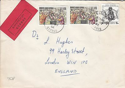 E 1724 Larnaca 1982 Express cover to UK;  350 rate