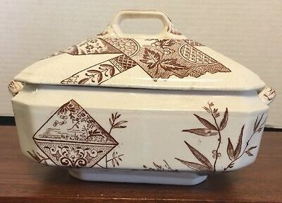 Aesthetic Movement Covered Square Server, H Alcock, 1884-1891 Excellent