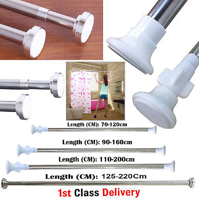 Extendable Telescopic Shower Curtain Rail 125-220cm Pole Rod Bath Window Curtain