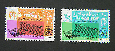 1966 Federation of South Arabia WHO New Headquarters Building Set. MNH.
