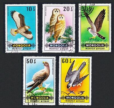Mongolia Birds of Prey 5 stamps [Lot 2]