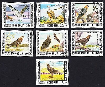 Mongolia Birds of Prey 7 stamps Complete set [Lot 6]