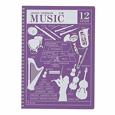 SW1710 Apika lessons ring notebook SW1710 music
