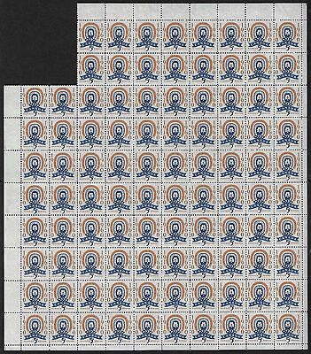 Canada Stamps - Pane of 96 - 1960, Girl Guides Association #389 - MNH