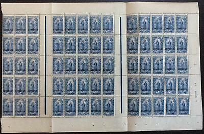 CAMEROON: French Occupation 50c Part Sheet of 65 Stamps in Blocks (6118)
