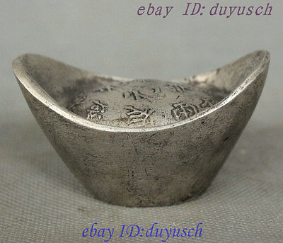 6.7CM Marked Chinese White Copper Dynasty Yuanbao Ancient Money Coins Ingots
