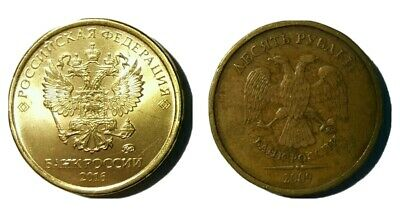Russian 10 roubles. Lot 198