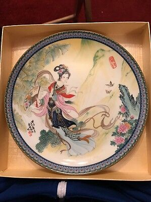 Bradford Exchange Beauties Of The Red Mansion Plate - #1 Pao-Chai
