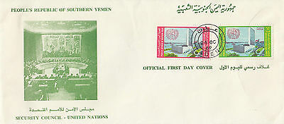 F 78  PRSY First Day Cover 24 October 1969 United Nations Day