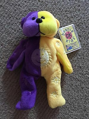 Beanie Kids + Twilight The Bear + Extremely Rare + Retired + Brand New With Tags