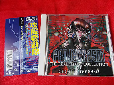 Ghost in the shell PROJECT 2501 Dialogue & Sound effect / JAPAN CD UK DESPATCH