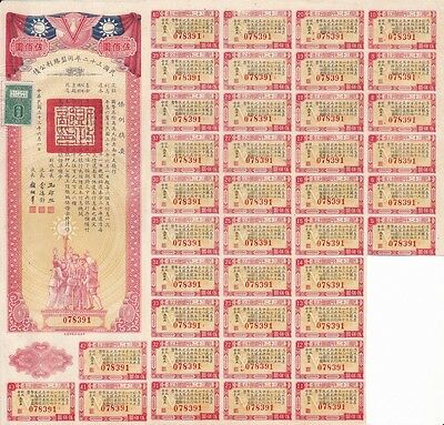 B2008, China 6% Allied Victory Bond, 500 Dollars 1943 for Liberty