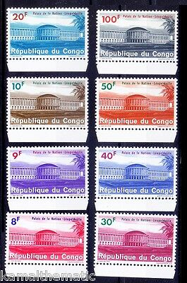 Congo 1964 MNH, National Palace, Architecture  - A13