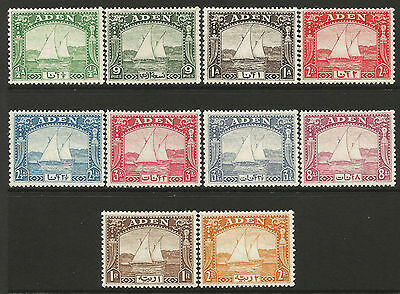 ADEN 1937 Dhows part set to 2R (10) SG1/10 Mounted Mint